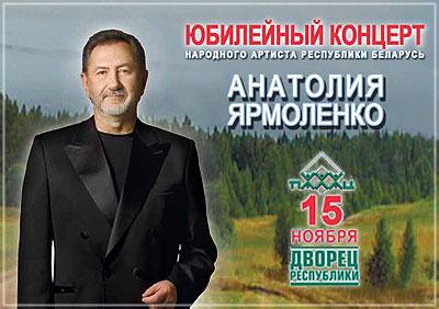 Поздравление с 60-ти летием Альберта Тавакалова | За 40 и примкнувшие к ним | Баку, Азербайджан